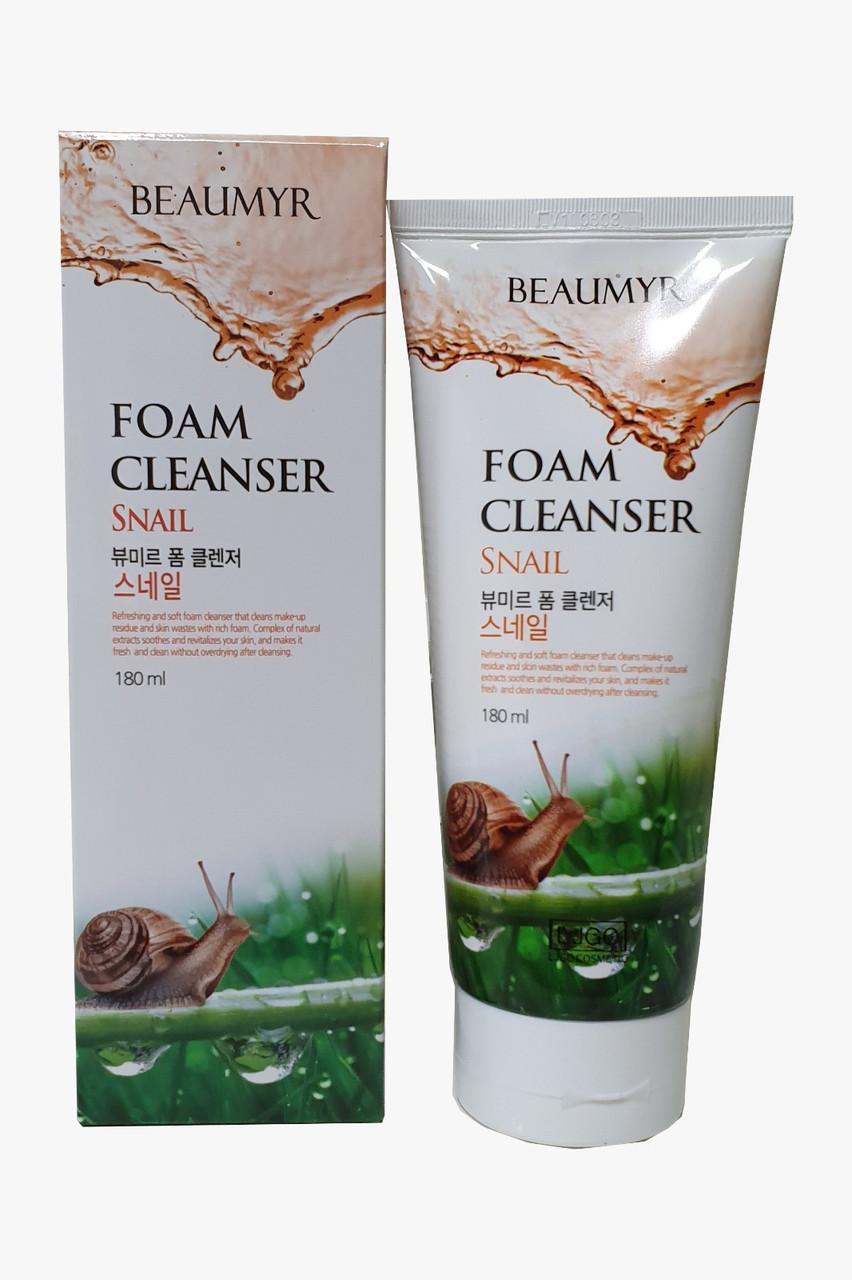 BEAUMYR Освежающая и Мягкая Пенка для умывания с муцином Улитки SNAIL Foam Cleanser 180мл.