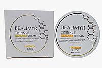 Beaumyr Twinkle Propolis Cream Крем с экстрактом Прополиса 100мл.
