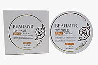 Beaumyr Питательный крем с улиткой и ниацинамидом Twinkle Snail Cream / 100 мл.