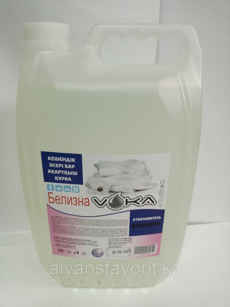 Белизна 25% 5 литров. РК