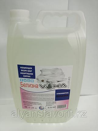 Белизна 25% 5 литров. РК, фото 2