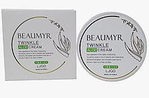 Beaumyr Twinkle Aloe Cream Крем с экстрактом АЛОЭ 100гр.