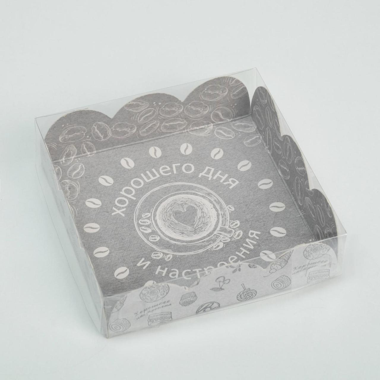 Коробка для кондитерских изделий с PVC-крышкой «Вкусности», 10,5 × 10,5 × 3 см