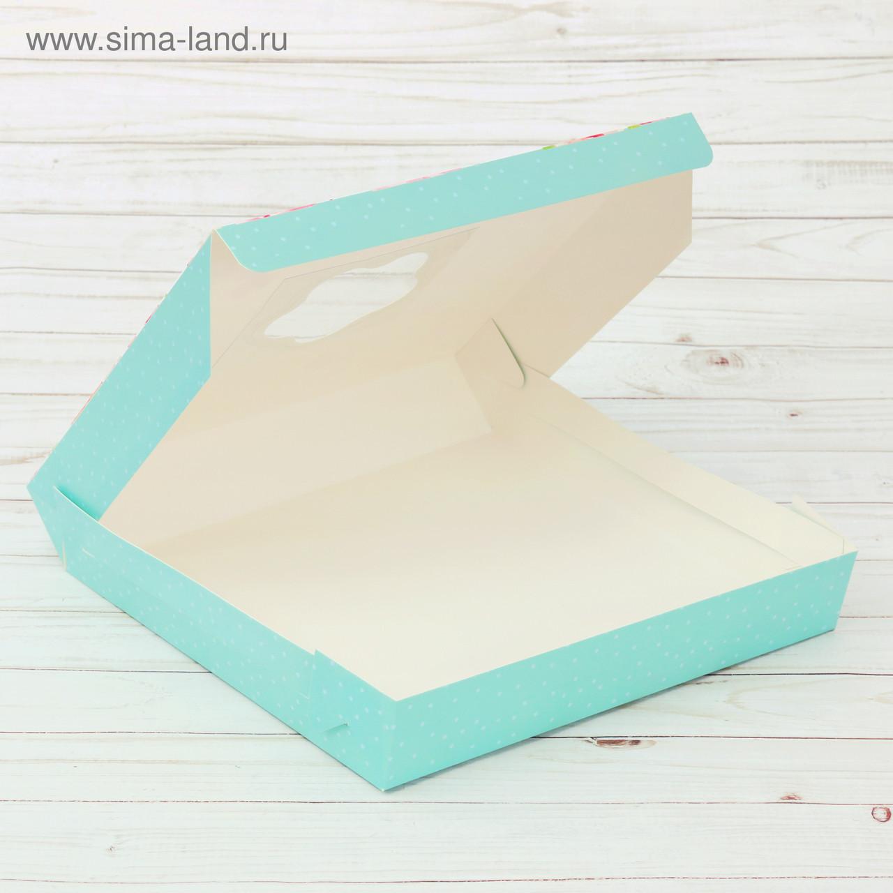 Упаковка для кондитерских изделий «От всей души», 25 × 25 × 4,5 см