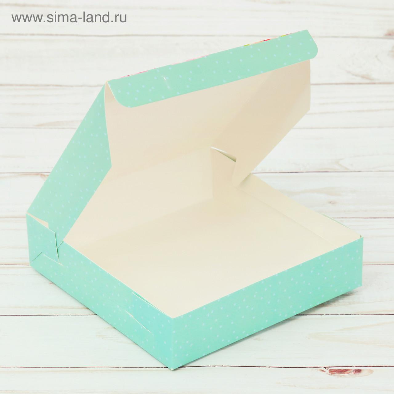 Коробка складная «Поздравляю», 14 × 14 × 3.5 см