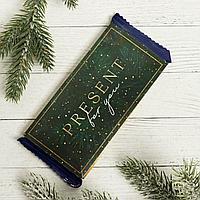 Обертка для шоколада «Пушистые ели», 18,2 × 15,25