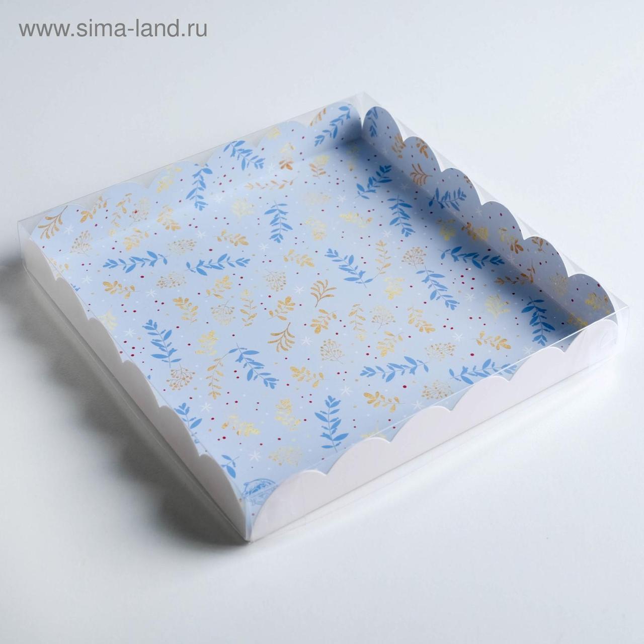 Коробка для кондитерских изделий с PVC крышкой Witn best wishes, 21 × 21 × 3 см