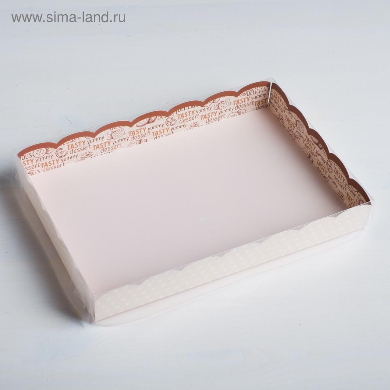 Коробка для кондитерских изделий с PVC-крышкой Tasty, 22 × 15 × 3 см