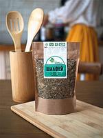 """Шалфей сушеный/ Травяной чай """"EcoWay"""" 50 гр. Приправа, специя"""
