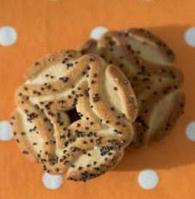 Печенье Коктем С маком