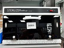 Стерилизатор уф для хранения инструментов СН-209