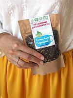 Травяной чай Счастье быть Стройной 80 г
