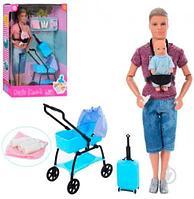 Кукла Defa Кен с коляской 8369