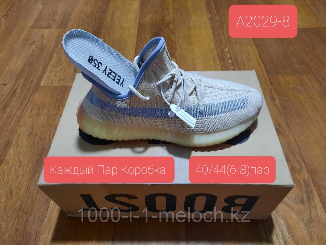 Кросовки Yeezy Boost 350 V2 (унисекс) размер от 39 до 44 - фото 10