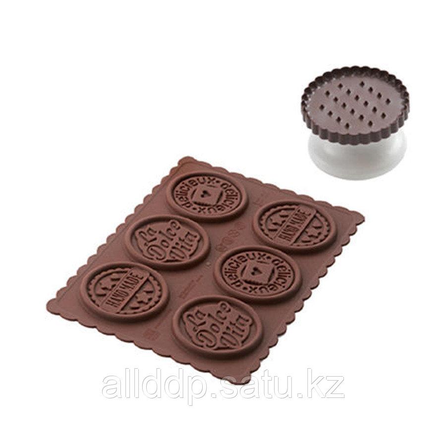 Набор для приготовления печенья Cookie Dolce Vita Slim
