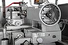 JET GH-31120 ZHD RFS Токарно-винторезный станок, фото 5