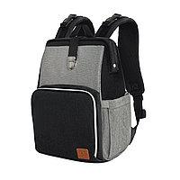 Сумка - рюкзак для мамы MOLLY Black (Kinderkraft, Германия)