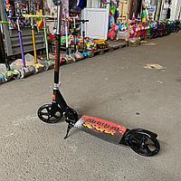 Самокат Scooter с большими колесами черный