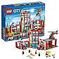 LEGO City: Пожарная часть 60110, фото 2