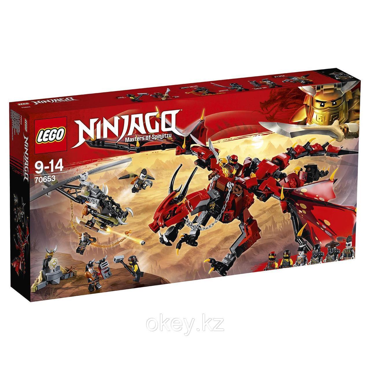 LEGO Ninjago: Первый страж 70653