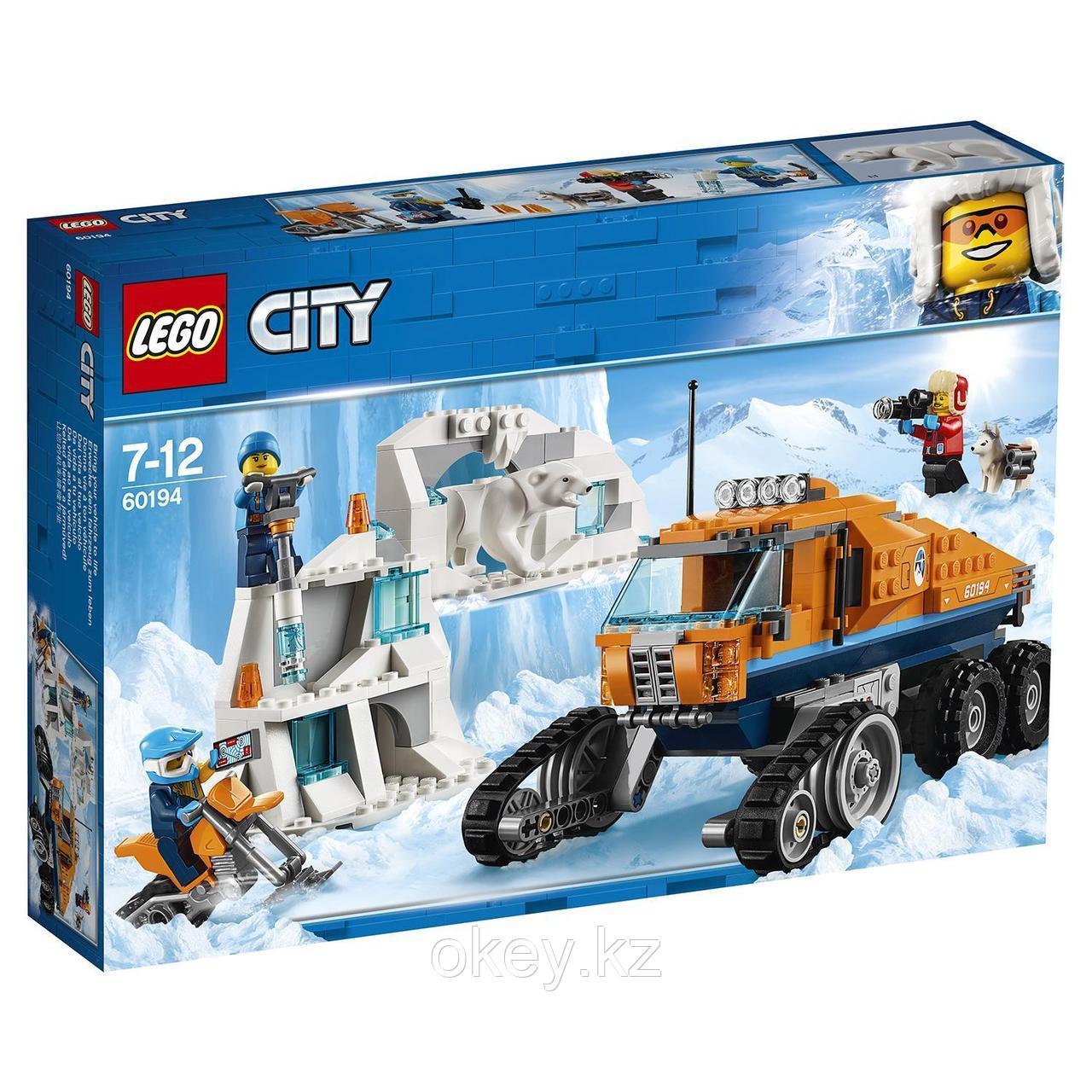 LEGO City: Арктическая экспедиция: Грузовик ледовой разведки 60194