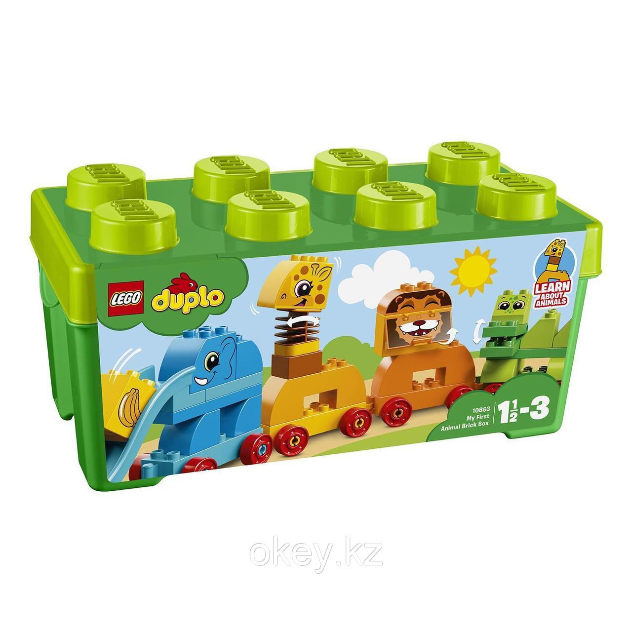 LEGO Duplo: Мой первый парад животных 10863