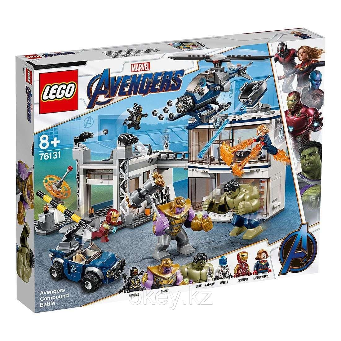 LEGO Super Heroes: Битва на базе Мстителей 76131