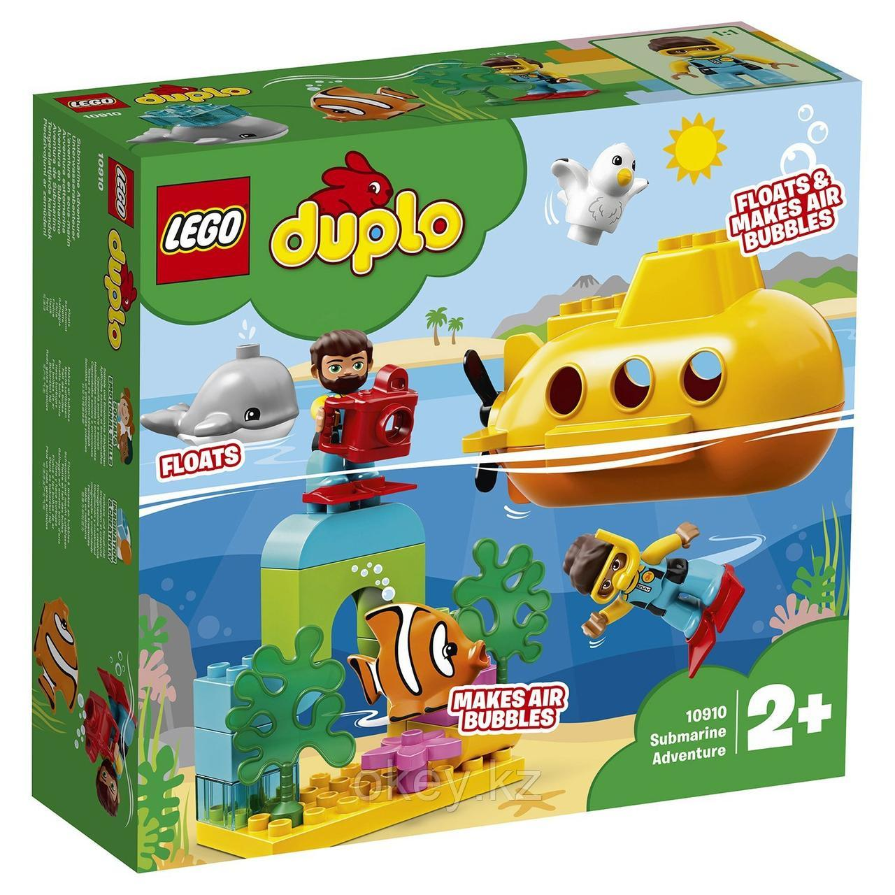 LEGO Duplo: Путешествие субмарины 10910