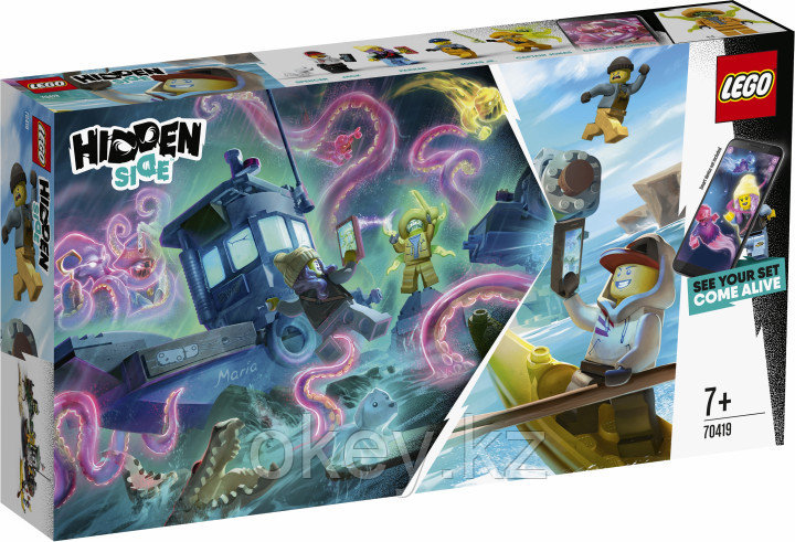 LEGO Hidden Side: Старый рыбацкий корабль 70419