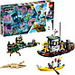 LEGO Hidden Side: Старый рыбацкий корабль 70419, фото 3