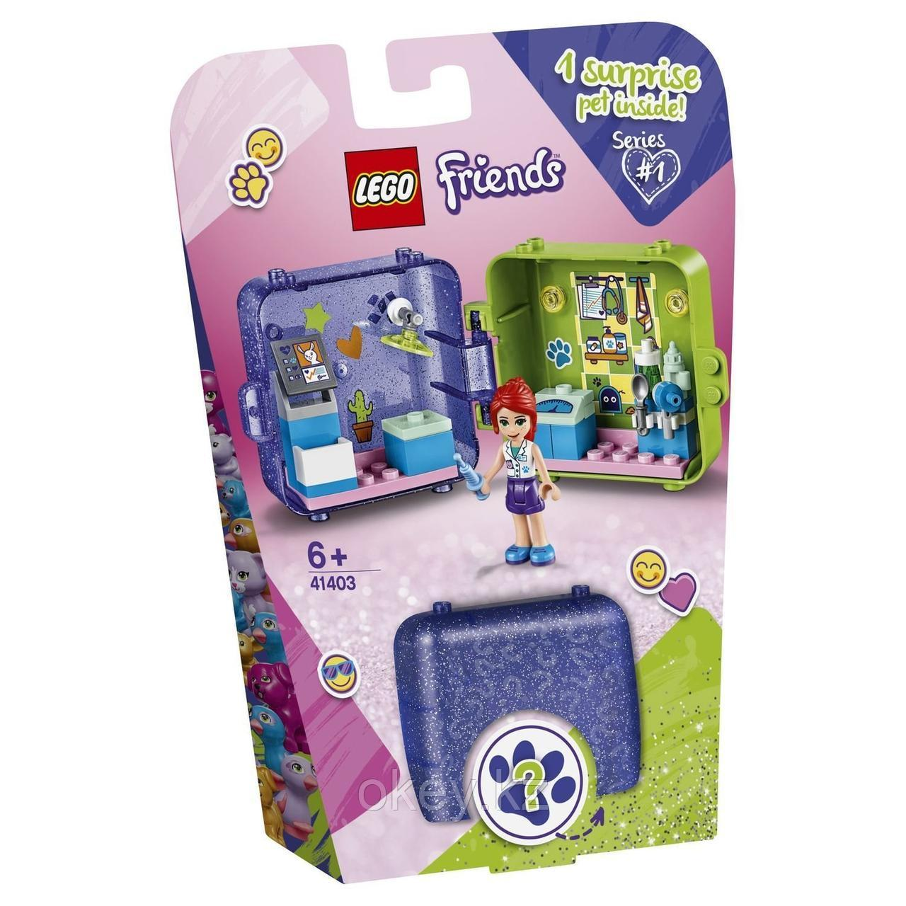 LEGO Friends: Шкатулка Мии 41403