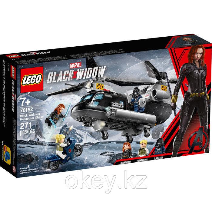 LEGO Super Heroes: Погоня на вертолёте Чёрной вдовы 76162