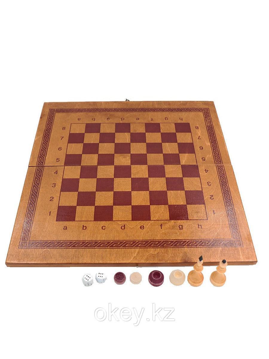 Шахматы. Отдыхов: Настольные игры (шахматы, нарды, шашки)