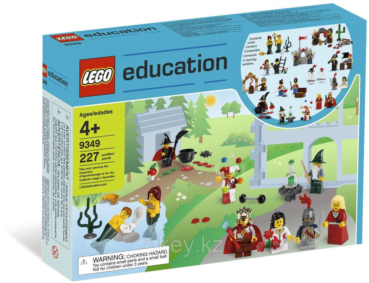 LEGO Education: Сказочные и исторические персонажи 9349