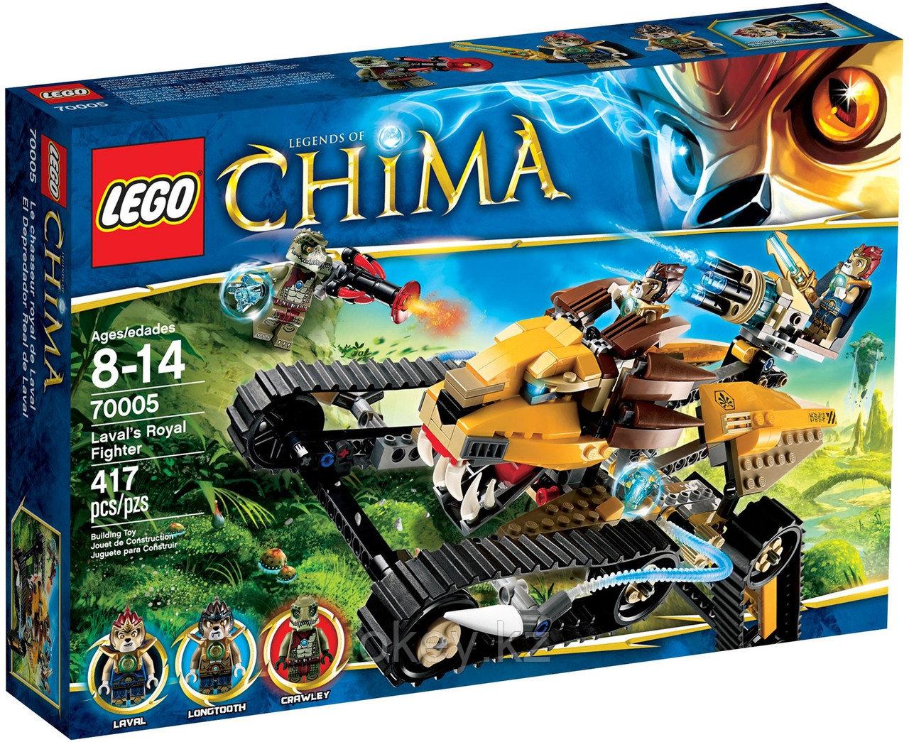 LEGO Chima: Королевский истребитель Лавала 70005