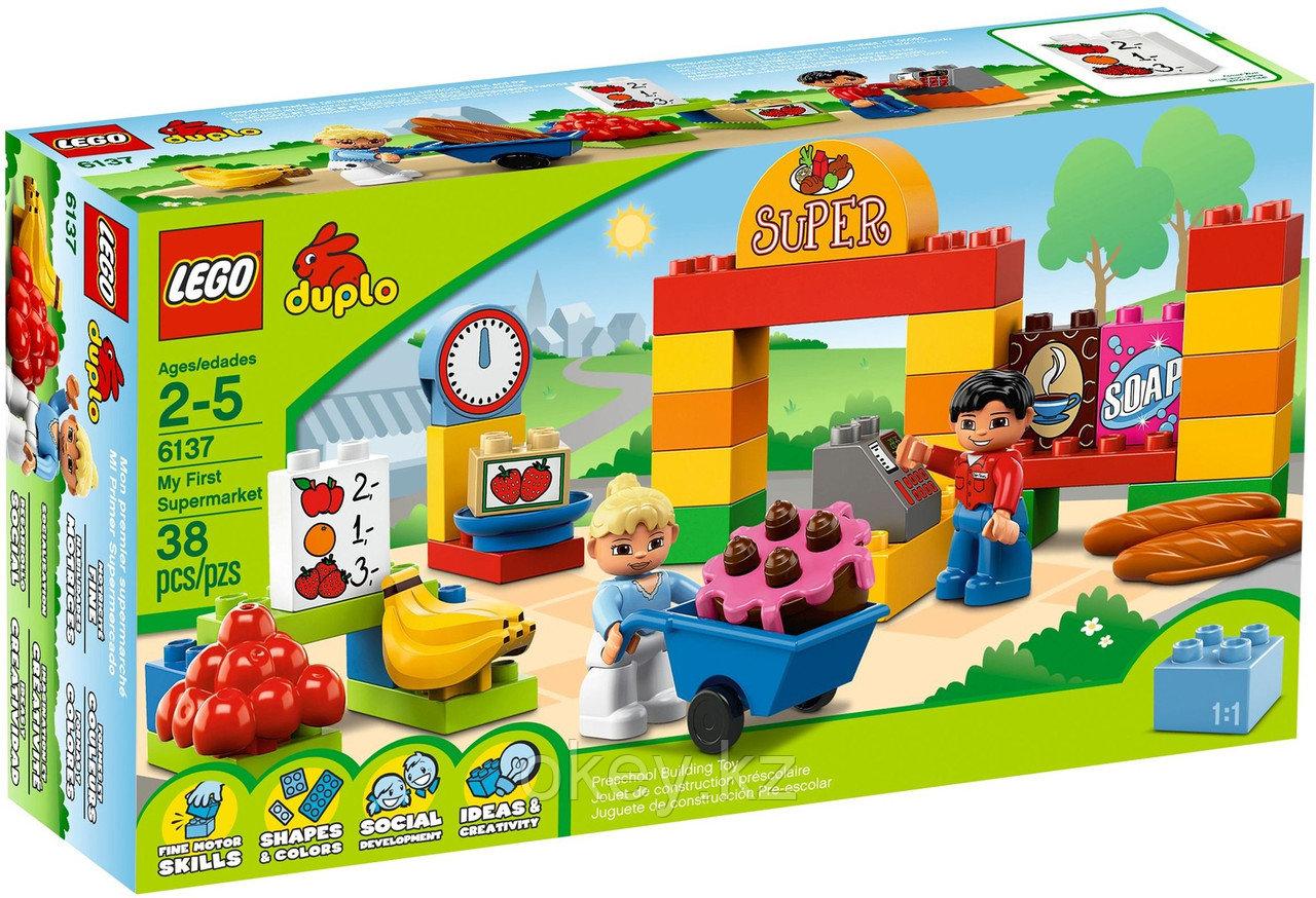 LEGO Duplo: Мой первый Супермаркет 6137
