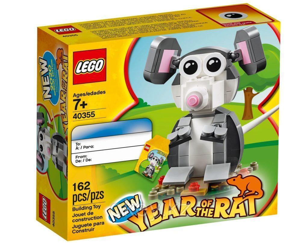 LEGO Seasonal: Год Крысы 40355