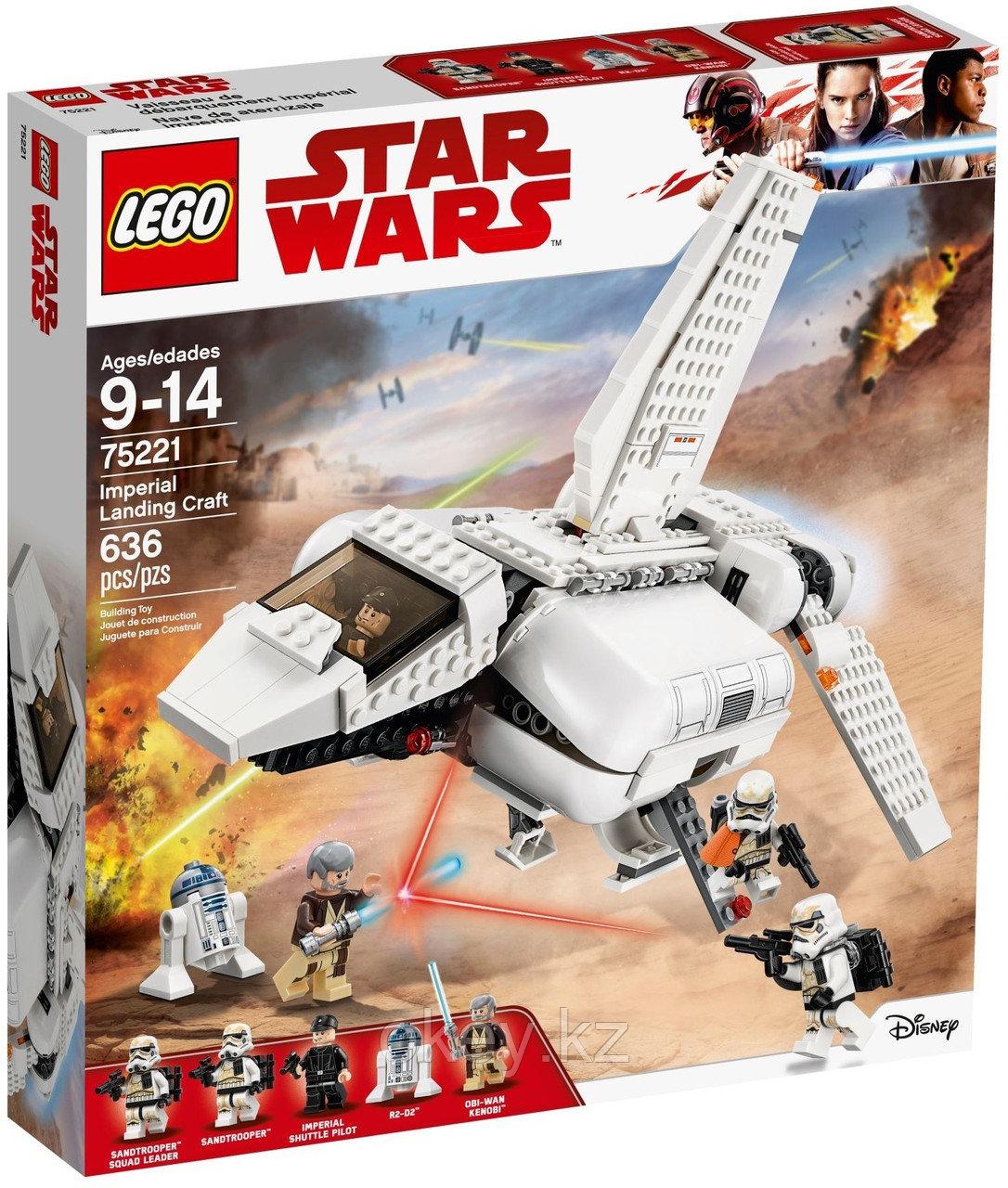 LEGO Star Wars: Имперский посадочный шаттл 75221