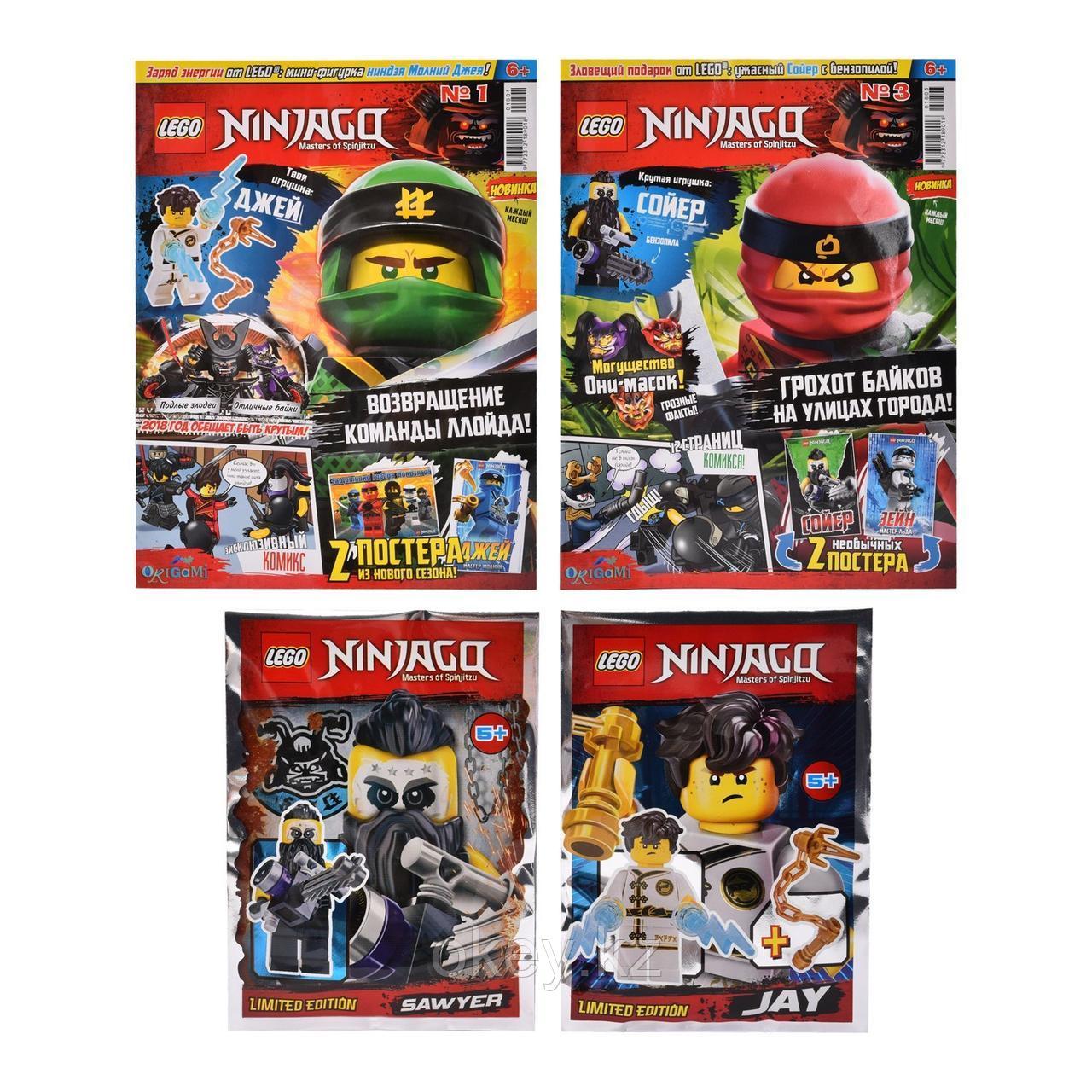LEGO Ninjago: Журнал с вложением, в ассортименте, 70174