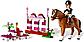 LEGO Belville: Преодоление препятствий 7587, фото 5