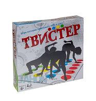 Игра напольная «Твистер»