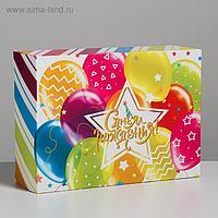 Складная коробка «Шары», 22 × 30 × 10 см