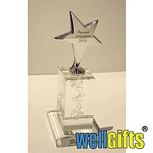 Награда Звезда со стеклянной подставкой