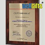 Изготовление сертификатов, фото 2