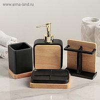 Набор аксессуаров для ванной комнаты «Агат», 4 предмета (дозатор, мыльница, 2 стакана)