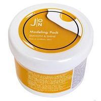Альгинатная маска для лица ГЛАДКОСТЬ/СИЯНИЕ Smooth Shine Modeling Pack, 18 гр