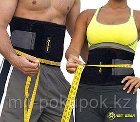 Пояс для похудения для мужчин и женщин  HBT Gear Waist Trimmer (Джеир Вэйст Триммер)