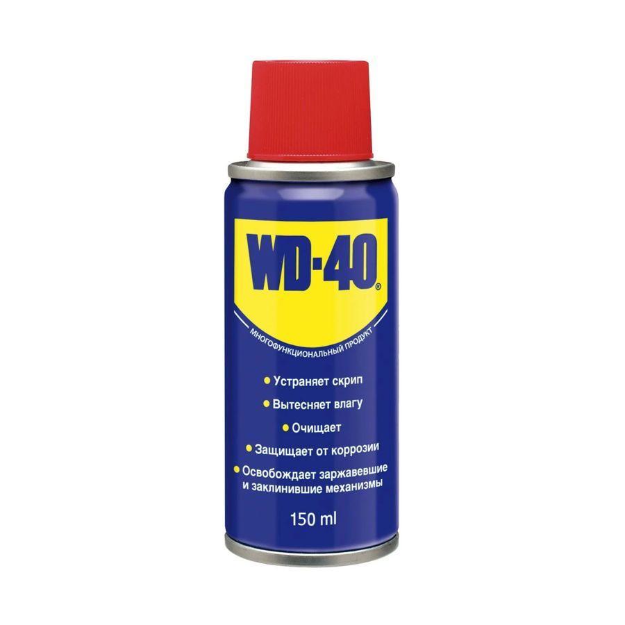 WD-40 150 ML. Henkel