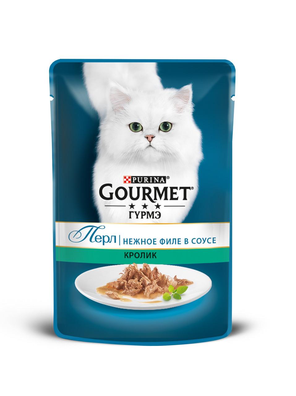 Gourmet Perle Влажный корм для кошек со вкусом Кролик в соусе