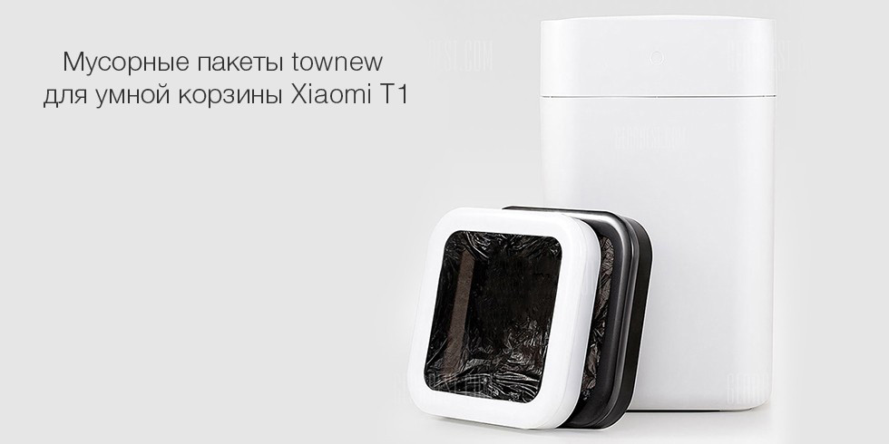 Мусорные пакеты Townew Garbage Box для умной корзины Xiaomi T1. Арт 6382